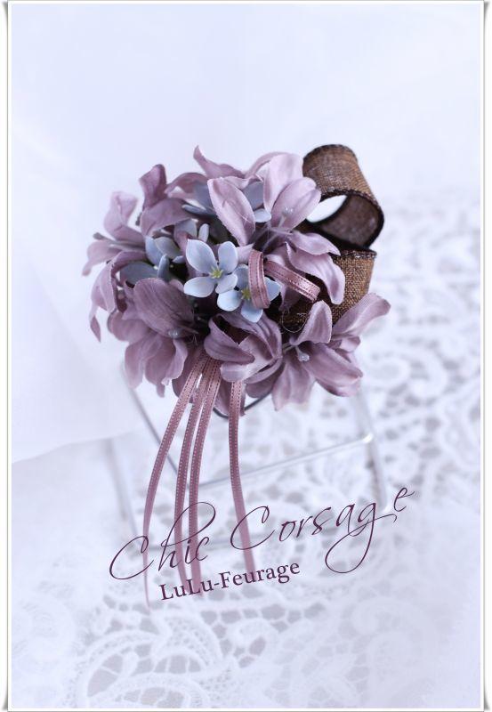 画像1: 紫陽花色のコサージュ (1)