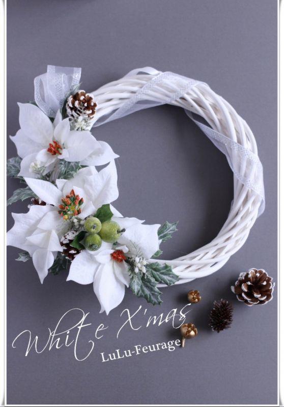 画像1: ホワイトクリスマスリース (1)